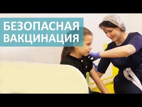 👶 Вакцинация детей до года: особенность и обязательные прививки. Вакцинация детей до года. 12+