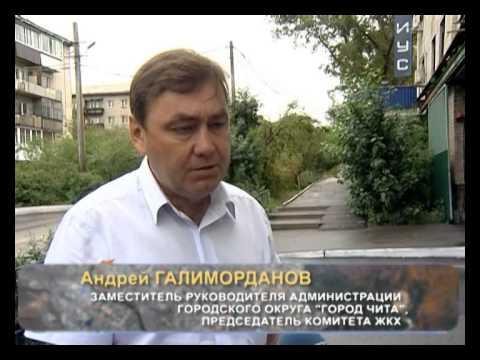 ПРО город. Выпуск 18 августа