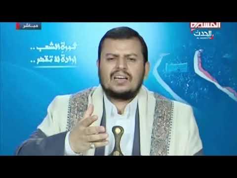 فشل الوساطة بين الحوثيين وجماعة محمد عبدالعظيم