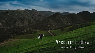 Vaggelis & Rena | wedding film