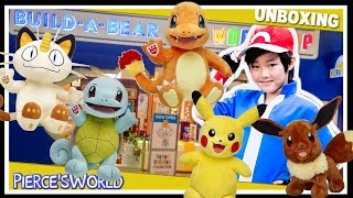 Build a Bear Pokemon Meowth Pikachu Charmander Squirtle Eevee sounds Commercial review
