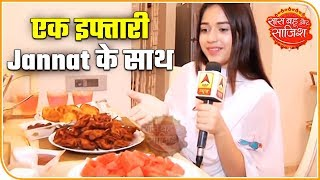 SBS Originals: Iftar With Jannat Zubair And TikTok Superstar Mr Faisu | Saas Bahu Aur Saazish