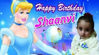 Cinderella Birthday Theme | Cinderella Themed Birthday Party Ideas