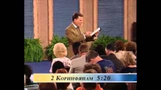 Как Бог относится к людям?