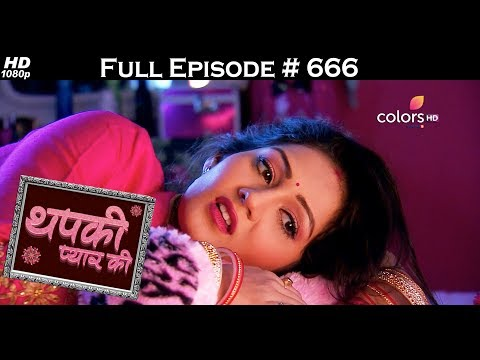 Thapki Pyar Ki - 31st May 2017 - थपकी प्यार की - Full Episode HD