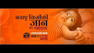 Blood Donation Campaign Centers in India | Video Ads Slogan & Quotes
