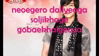 G.Na - Kiss Me OST Playful Kiss With Lyrics