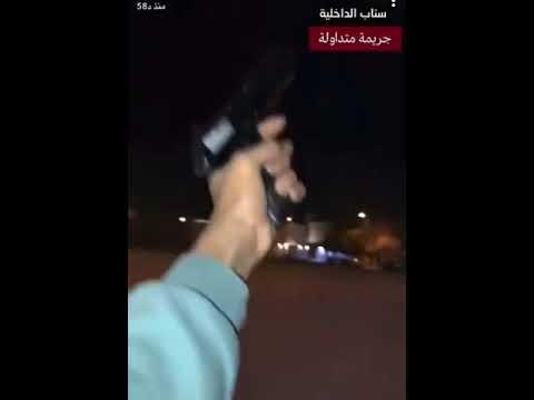 الرياض : ضبط مواطن تباهى بإطلاق النار داخل أحد الأحياء السكنية