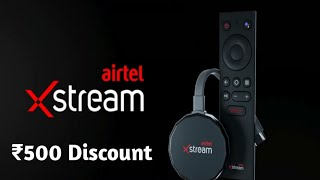Flat ₹500 discount on Airtel XStream Box - कम पैसों में Airtel XStream Box