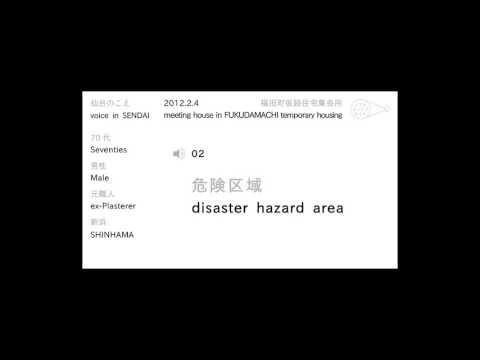 Voice in Sendai – Seventies,Male,ex-Plasterer,Shinhama –