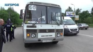 Автобус сбил пешехода на улице Новоселов