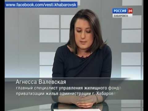 Вести-Хабаровск. Интервью с Агнессой Василевской