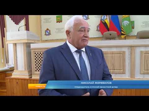 Председатель Курской областной Думы встретился с многодетной семьей в Медвенском районе
