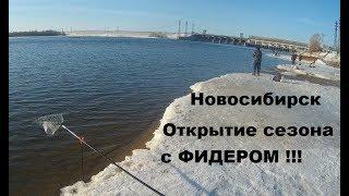 Платная рыбалка в новосибирской области 2020 на карте