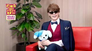 Part.3オリジナルTVアニメ「ゾンビランドサガ」チョットだけ教えてあげる動画