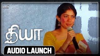 Diya - Audio Launch Event | Vijay | Sai Pallavi | Naga Shaurya | Sam C S | Lyca Productions