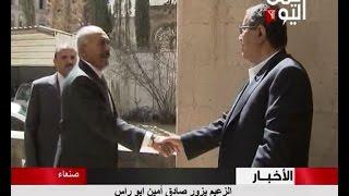 الزعيم علي عبدالله صالح يزور صادق امين ابو راس