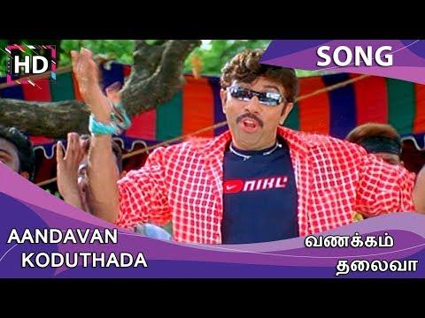 Aandavan Koduthada HD Song - Vanakkam Thalaiva
