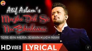 Mujhe Dil Se Na Bhulana -Tere Bin Mera Jewan   - YouTube