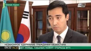 Казахстанку обманным путем заманили в Корею для оказания интимных услуг