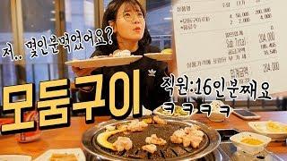 [야외혼밥]혼자 막창 최대 몇인분까지 먹니? 하다가 20만원이 넘어버린 먹방 (해운대달인막창)Beef Intestines MUKBANG
