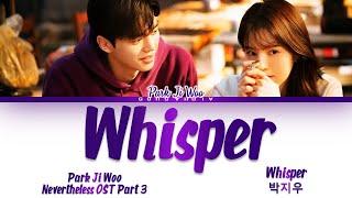 'Whisper' Nevertheless OST Part 3