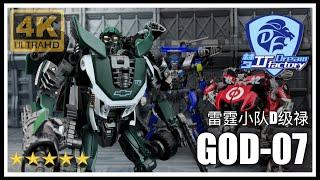 TF Dream Factory GOD 07 雷霆小队D级禄 Transformers Dark Of The Moon Roadbuster