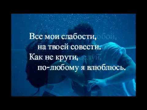 Скачать песню михайлова ты мое счастье из чистого золота