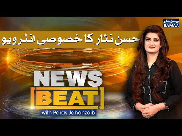 News Beat with Paras Jahanzeb Samaa News 16 May 2021