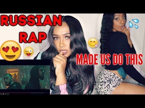 FIRST REACTION TO RUSSIAN RAP/HIP HOP | FEAT. Miyagi, Markul & Jah Khalib