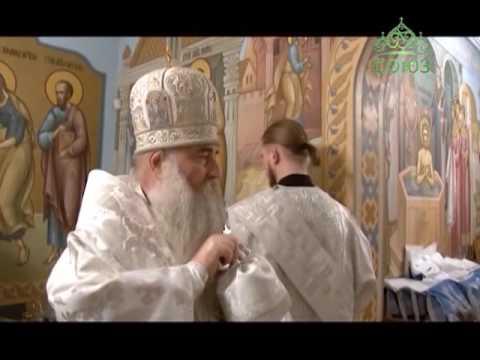 Русская церковь в йорке