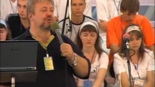 Сергей Винковский - Как не сбиться с пути!
