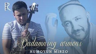 Humoyun Mirzo - Dadamning armoni (Hofiz hayoti)