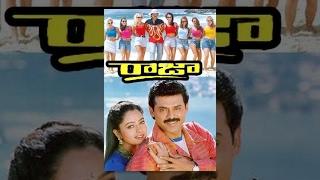Vaana Vaana Velluvaye Video Song - Racha Movie