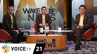 Wake Up News 13 กรกฎาคม 2562