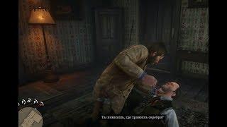 Red Dead Redemption 2 7 серия Коллектор