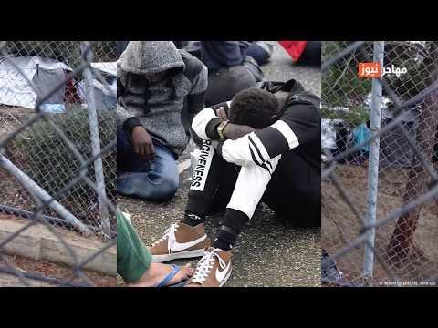 كيف تتم معاقبة طالبي اللجوء المجرمين