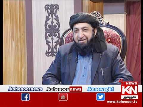 istakhara 14 December 2019 | Kohenoor News Pakistan