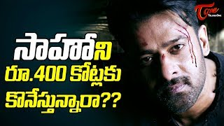 Prabhas Got Unbelievable Offer #FilmGossips