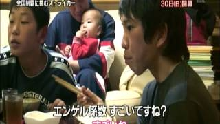 浅野拓磨選手
