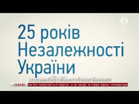 ซื้อ Exciter ใน Yekaterinburg