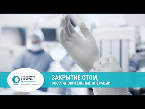 Смывается ли вирус гепатита с водой