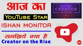 ISHAN MONITOR : CREATOR ON THE RISE