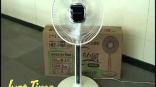 レンタル扇風機リビング扇30cm