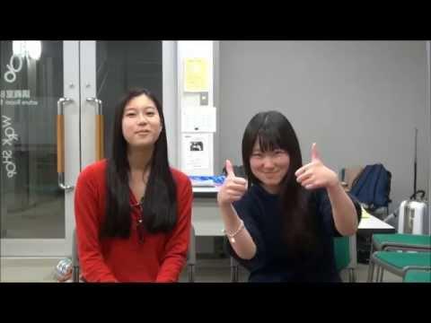 AFSWAVE 日本人留学生の声 190