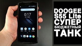Смартфон DOOGEE S55 Lite 2/16GB Black от компании Cthp - видео