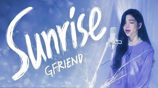 해야(Sunrise) - 여자친구(GFRIEND) COVER by 커버리스트