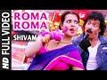 Roma Roma Full Video Song || Shivam || Real Star Upendra, Saloni, Ragini