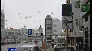 В Татарстане пройдет небольшой мокрый снег