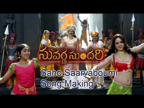 Saho Saarvaboumi Song Making Video